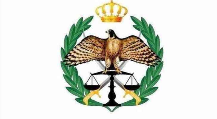 The Public Service Directorate logo
