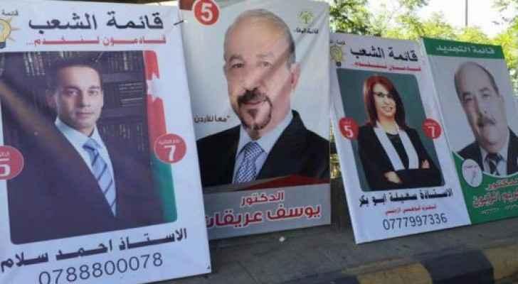 Amman's voter turnout was a low 17%.