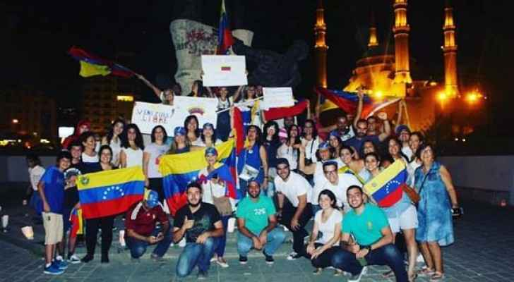 A rally supporting peace in Venezuela in Martyr's Square, Beirut. (Photo Credit: Sarah Hawi)