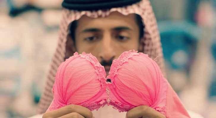 A scene from the Saudi film Barakah Meets Barakah.