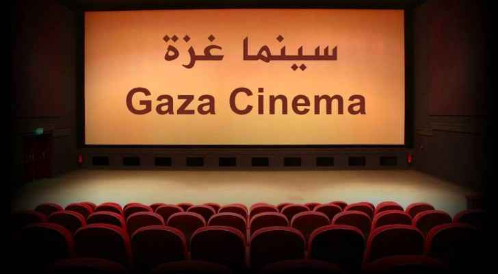 Gazans were treated to a screening of the film '10 Years' on Saturday. (Palestine Momentum)