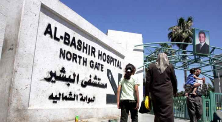 """""""Whoever is admitted to Al-Bashir Hospital, may they rest in peace."""""""
