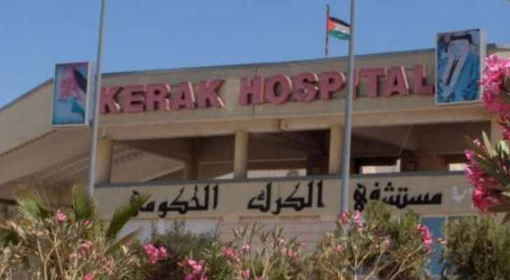 Hospital in Karak shut down in protest of violence