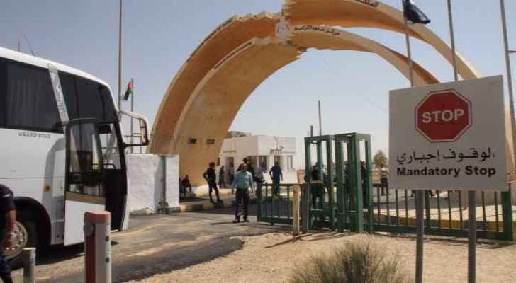 Jordan's main border with Iraq was opened for the first time in over a year.