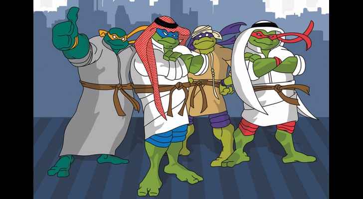 The Arab version of The Teenage Mutant Ninja Turtles.