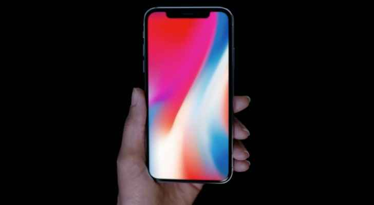 The iPhone X, the third phone apple announced yesterday.
