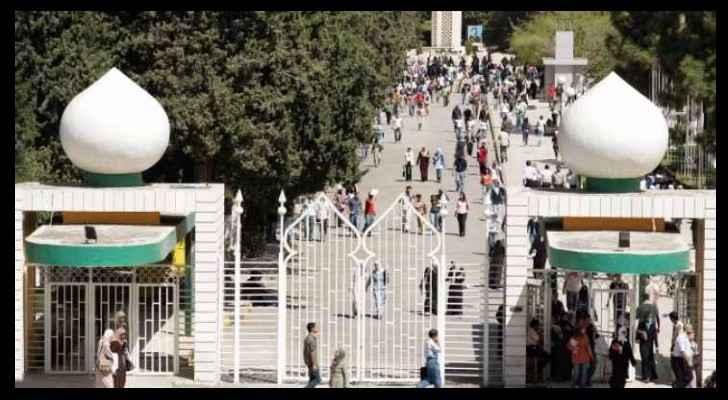 File photo of University of Jordan