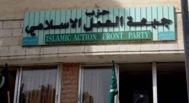 The Islamic Action Front is the Muslim Brotherhood's political wing in Jordan.