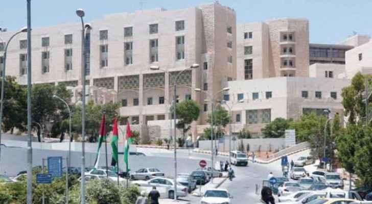Bashir Hospital.