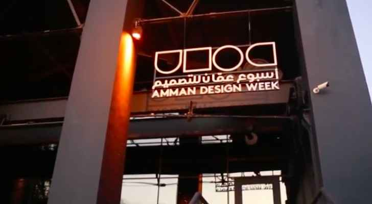 Amman Design Week is open from October 6-14. (File photo)