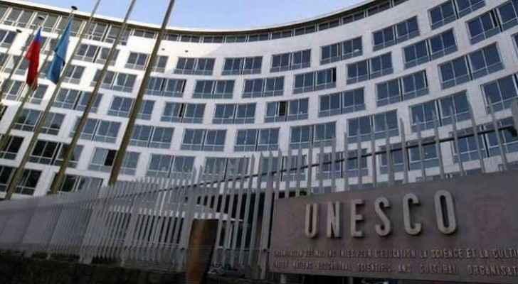 UNESCO Headquarters in Paris, France.