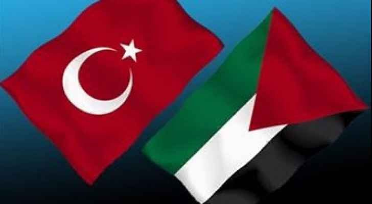 Turkey welcomes Palestinian reconciliation agreement