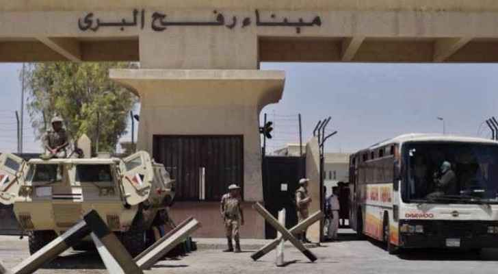 Rafah Border Crossing.  (Archive)