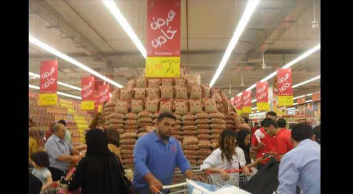 No intentions to raise taxes on basic goods