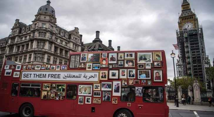 The Freedom Bus will tour across Europe. (Getty)