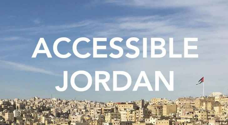 Accessible Jordan is an initiative that aims to document places accessible to people with disabilities in Jordan (photo: Accessible Jordan, Facebook)