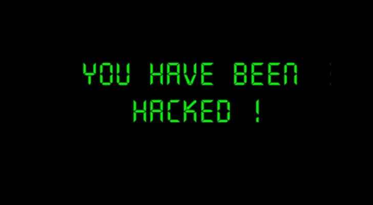 The hackers are unknown. (Tarihi Olaylar Sözlük)