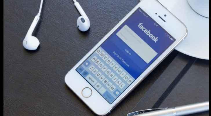 Israel arrests Palestinian after posting 'Good Morning' on Facebook