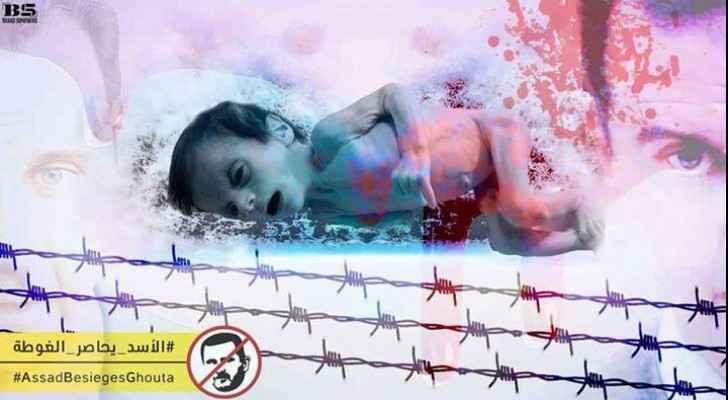 #AssadBesiegesGhouta (Twitter)