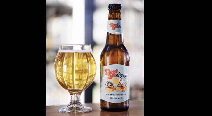 Karadsheh, 33, created his first beer, a Blonde Ale, in 2013. (Bloomberg)
