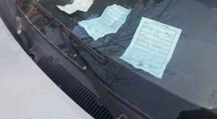Parking tickets: rarely a welcome sight