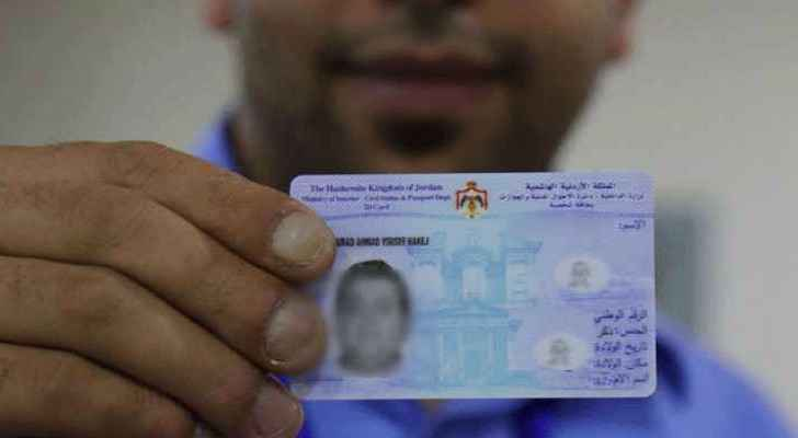 A final date for issuing Smart IDs is yet to be set. (Alsaa.net)