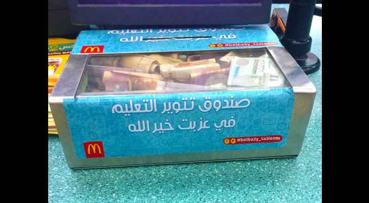 The campaign was executed in a very intelligent way and we are loving it! (McDonald's)