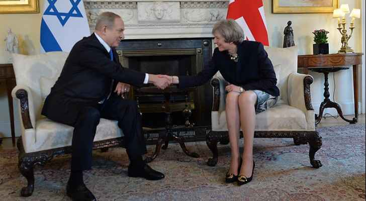 Benjamin Netanyahu with Theresa May. (GPO)