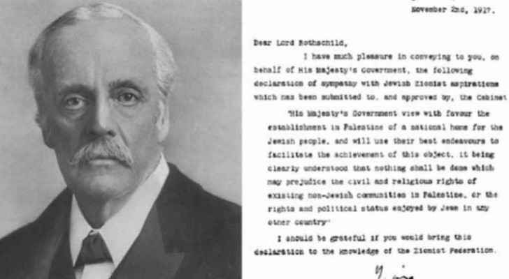 Balfour100: Reactions across the world