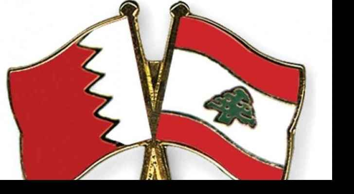 Bahrain calls upon its nationals to leave Lebanon immediately
