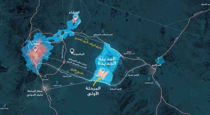 The government just announced the details of the New City, expected to be built east of Amman as depicted on the map.