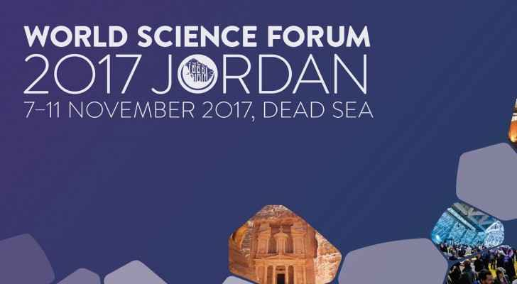 The World Science Forum will open on Tuesday in the Dead Sea. (WSF Facebook)