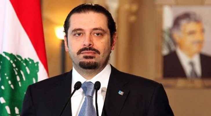 What happened to Saad Hariri?