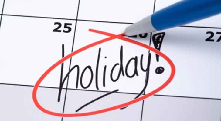 Public holiday to be announced in Jordan by November's end
