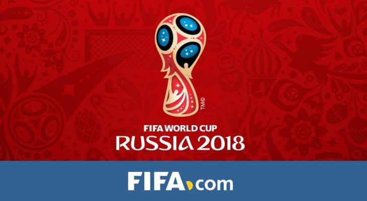 2018 FIFA World Cup Russia official logo.