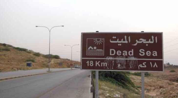 Suicide in Dead Sea