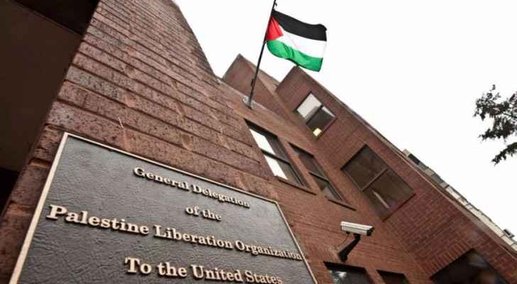 The Palestine Liberation Organization (PLO) Office in Washington D.C.