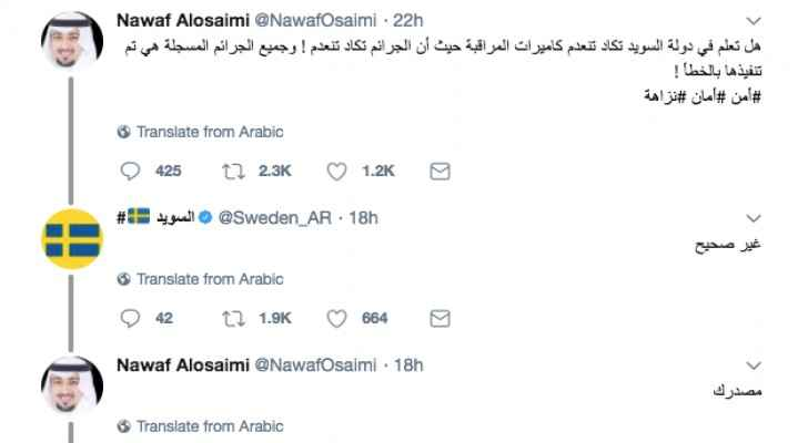 Sweden refuted this Saudi Twitter-user's claims. (Screengrab)