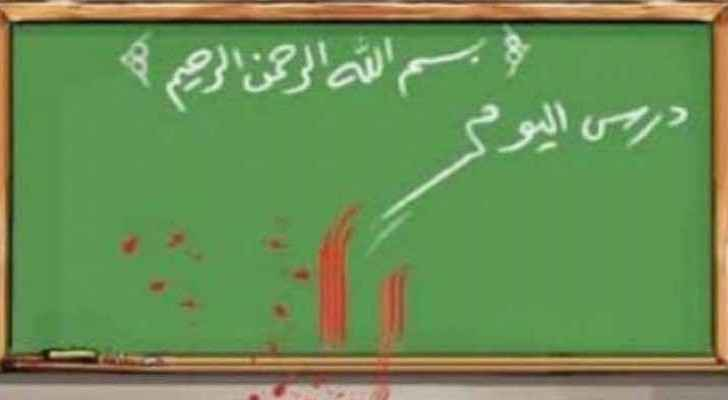 A student brought over his relatives to attack teachers in his school.