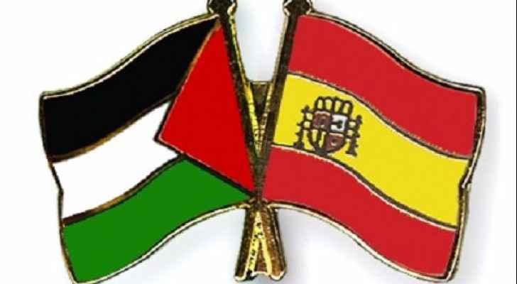 Abbas arrived to Spain on Sunday.