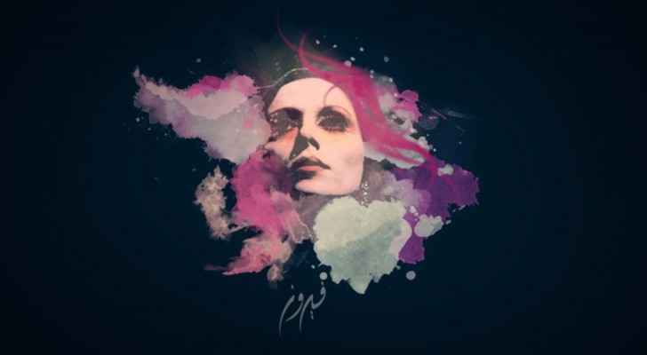 Fairouz celebrates her 82nd birthday today.