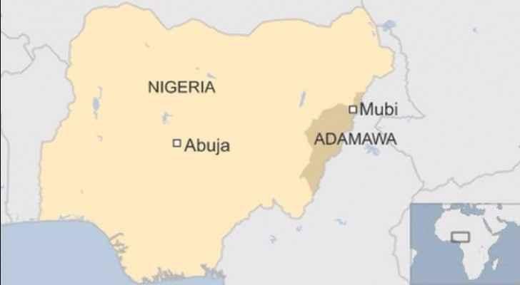 The bombing happened in northeastern Nigeria.