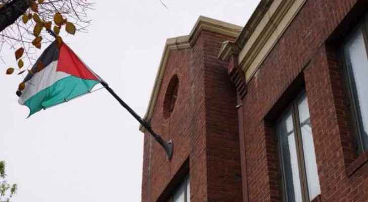PLO office in Washington to remain open