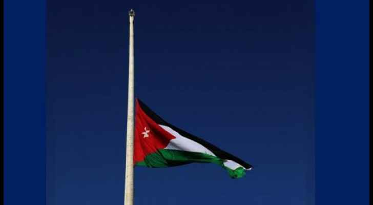 Hi Majesty King Abdullah II condemned the terror attack. (Embassy of Jordan)