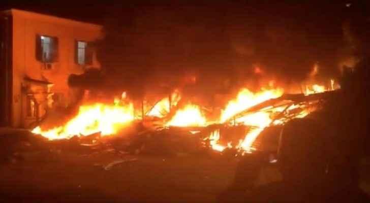 Huge blast kills four in Jaffa