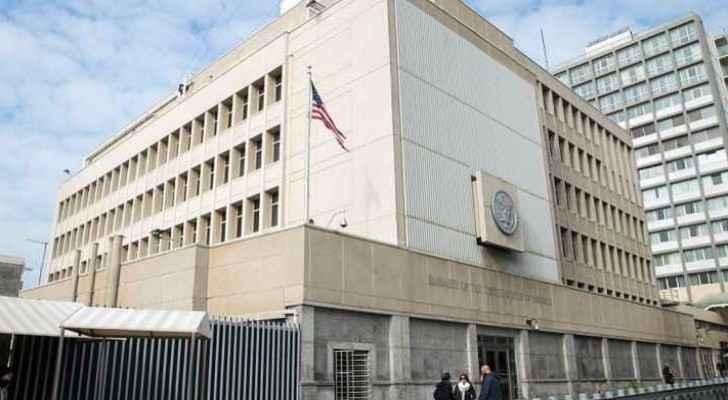 US Embassy building in Tel Aviv.