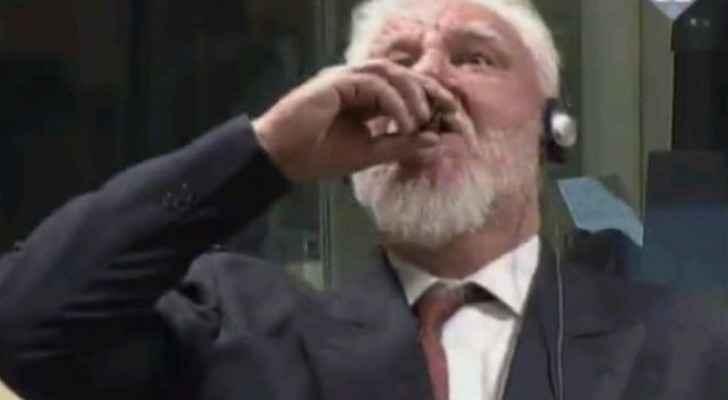 Slobodan Praljak claimed he swallowed poison. (ICTY)