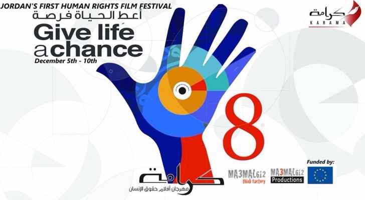 Karama HRFF will start on Tuesday in Amman.