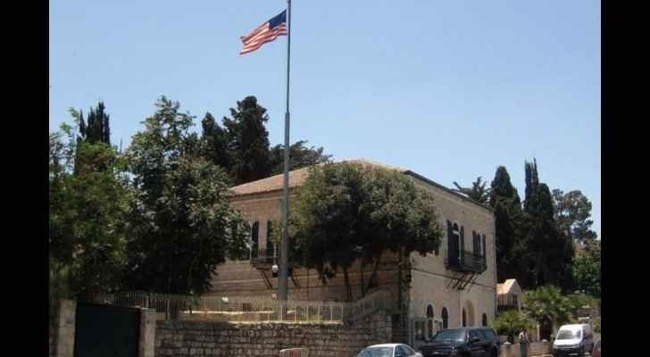 The US Consulate in Jerusalem. (Wikipedia)