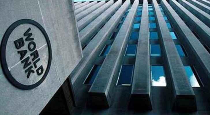 The World Bank. (Roya Arabic)